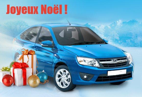 Joyeux Noël à tou(te)s !!! ;o)