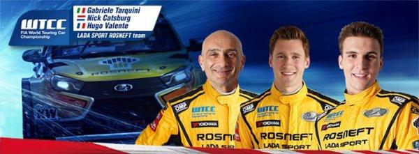 Le coup d'envoi du FIA WTCC reporté de deux semaines et donné en France !!!