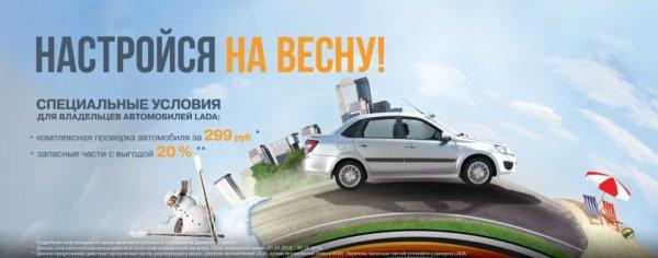 Promotion de printemps, tournage publicitaire et ventes à Saint-Pétersbourg !!!