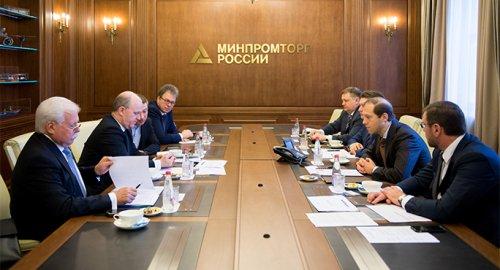 Première rencontre à Moscou entre Nicolas Maure et le Ministre Manturov !!!