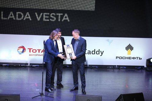 La LADA VESTA Sedan élue meilleure nouveauté de l'année en Russie !!!