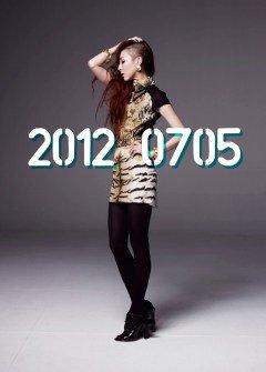 2NE1 ComeBack~
