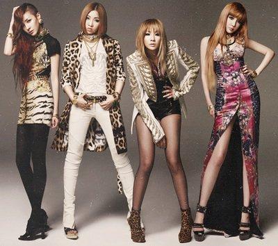 """Les """"Future 2NE1"""""""