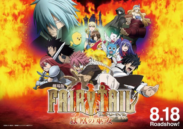 Film Fairy Tail