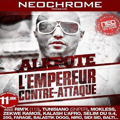 "Tunisiano sur le projet de alkpote sur le son ""BOURGHILA"""
