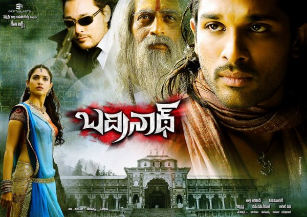 VIDEO SONGS  - Badrinath