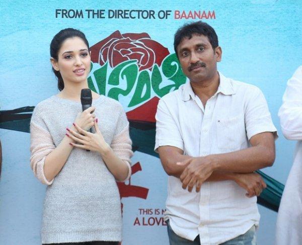 Mahesh Babu, Tamanna at Basanti Trailer