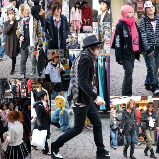 Shibuya ♥ Bien Plus Qu'un Rêve ♥