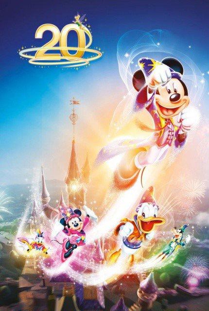 Disneyland Paris 20ans