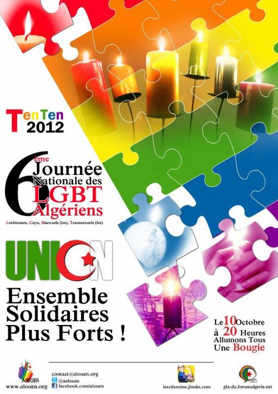 6ème Journée Nationale des LGBT Algériens
