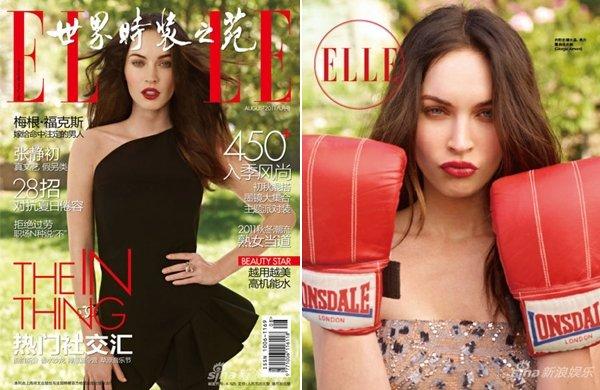 • PHOTOSHOOT 2011  Megan pour le magazine féminin «  Elle  » Meg fait la couverture du tout nouveau numéro du magazine Elle Chine. Dommage que les photos ne soient pas de meilleure qualité, elles restent quand même plutôt jolies. J'aime particulièrement la photo où la belle est dans la baignoire. Et vous ? •