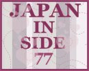 Photo de japan-in-side77