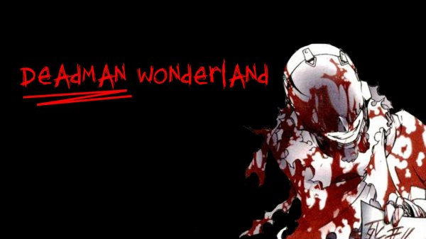 Section Deadman Wonderland