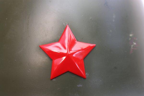 67. Chine GK80A China