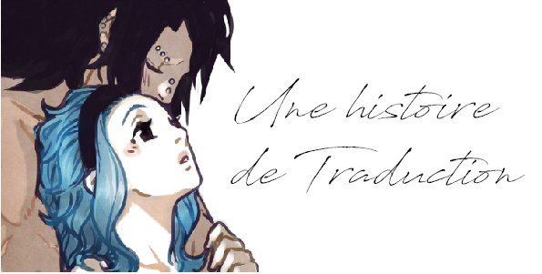 Une histoire de traduction