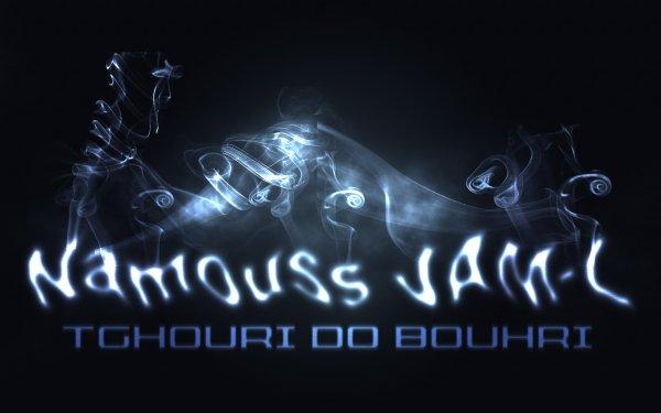 Tghouri Do Bouhri / Namouss - Tghouri Do Bouhri (2012)