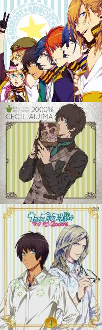 Cecil Aijima Character Song