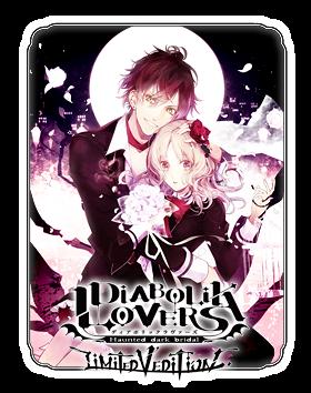 Diabolik Lovers Haunted Dark Bridal