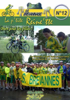 Blog saison 2007
