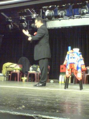 Assemblée Générale 2008 (1/5)