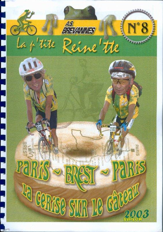 P'tite Reine'tte n° 8 - Saison 2003
