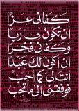 Pictures of fata-alislam