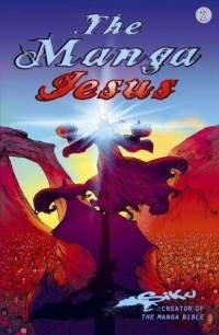 Jésus, le rebelle de Nazareth