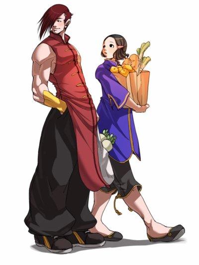 Yun et Yang