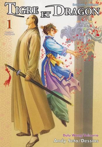 Le Wu Xia Pian