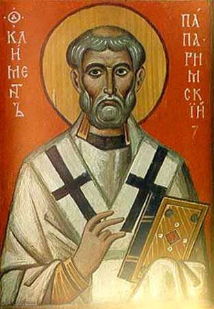 Clément 1er de Rome