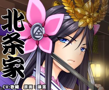 Soun Hōjō
