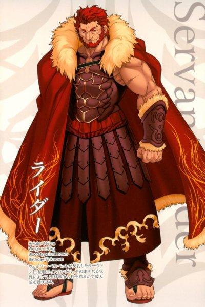 Alexandre III le Grand