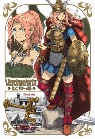 Vercingétorix, chef de toute la Gaule ?
