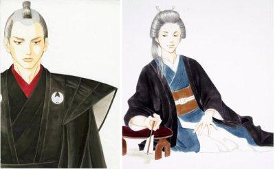 Tokugawa Yoshimune, un shogun réformateur