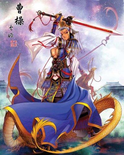 Cao Cao, le poète stratège