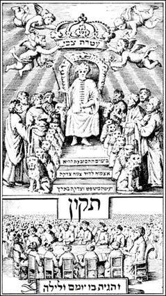 Sabbatai Tsevi