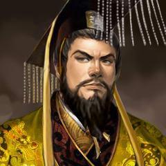 Qin Shi Huangdi, le premier empereur