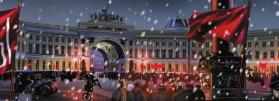 La Révolution russe de 1917