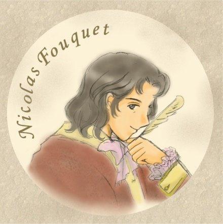 Nicolas Fouquet ou l'ambition mal récompensée