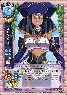 Osiris, un dieu aux origines prédynastiques