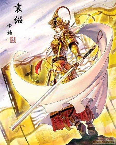 Yuan Shao, le roi du nord