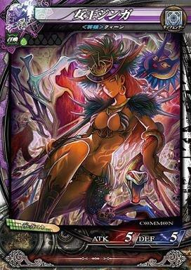 Baba Yaga, une déesse devenue une sorcière