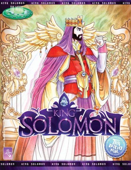 Le roi Salomon a-t-il été aussi puissant ?