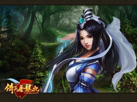 Ng Mui, la fondatrice du Wing Chun ?