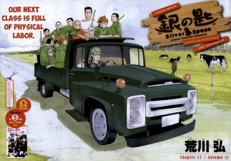 Gin no Saji : Silver Spoon