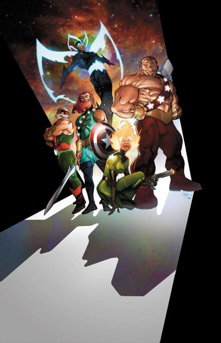 Les Gardiens de la Galaxie, une équipe s'opposant aux menaces de la galaxie