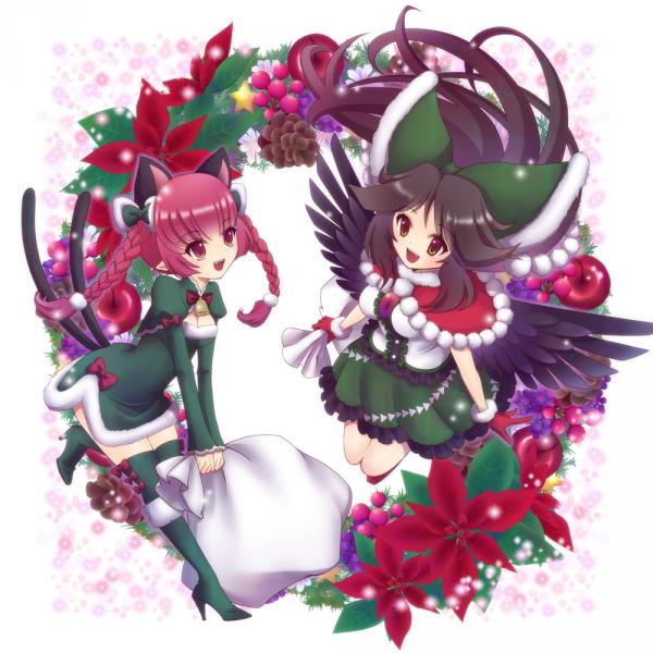 Bon Noël en avance