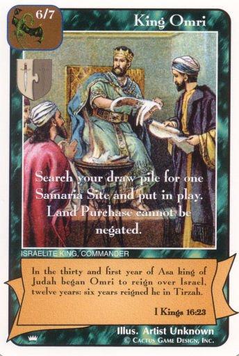 Omri, fondateur d'un royaume centralisé
