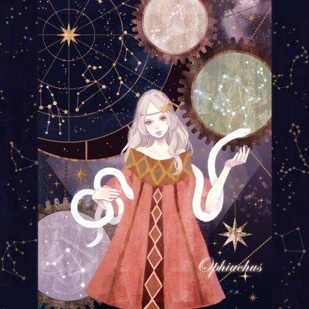 Votre signe du zodiaque n'est peut-être pas celui que vous croyez