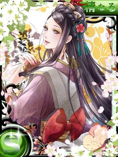 Kushinada-Hime, une princesse d'Izumo à la légende glorieuse